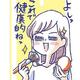 """""""リモート恋愛""""8か条! 「Zoomは合コン向き」「ワイプ芸人になるべし」"""