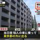 警察病院から逃走した韓国籍の男 知人の車で東京都外へ脱出と判明