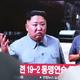 イージスアショアに北朝鮮が突き付けた難題