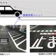 車両走行可能な高出力振動発電ユニットの概要