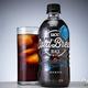 【水出しコーヒー】「香るどブリュー」でおなじみの新・『UCC COLD BREW BLACK』は長々おいしい!【ちびだら飲み】