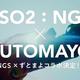 新作オンラインRPG『PSO2 ニュージェネシス(NGS)』と気鋭のアーティスト『ずっと真夜中でいいのに。』がコラボ!
