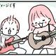 輪ゴムと段ボールでギター