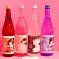 ポップでディープな日本酒を楽しむ「I ♥ SAKE日本酒