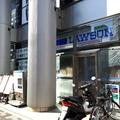 「ローソン末広町駅前店」が2月27日OPEN! 「カレーハウスCoCo