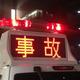 新宿歌舞伎町の女性飛び降り自殺で男性が巻き添えに