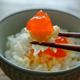 濃厚「卵黄の味噌漬け」の作り方