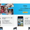 Amazon_tips_photo