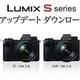 パナソニック、S1HでのBRAW出力など、フルサイズミラーレス一眼カメラ LUMIX Sシリーズの動画性能強化のファームウェアアップデートを発表