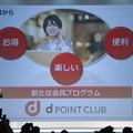 dpoint_16