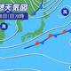 今日18日(日)の天気 全国的に秋晴れ 関東は回復傾向も雨が残る