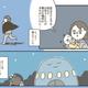 LINEオープンチャット「オンライン夜泣き小屋」を作るきっかけとなった漫画(画像提供:かねもとさん)