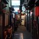 昭和の街並みが残る「ラーメン博物館」の知られざる魅力に迫る