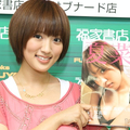 注目される若手女優の一人、夏菜が写真集を発売