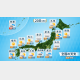 20日(日)の全国の天気