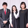 (左から)山里亮太、蒼井優、山崎静代