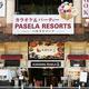 カラオケパセラ上野公園前店
