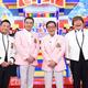 「東京フレンドパーク2017」7月ドラマ大集合、50代ホンジャマカまだまだ現役