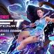 2021-0802-fortnite-rift-tour-ariana-grande-01