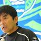 10月10日、新体制がスタートし、練習後に記者会見に応じた浮嶋敏監督。写真:田中研治