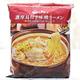 ファミマの『濃厚具付き味噌ラーメン』はしょっぱめのコク深スープ好きにおすすめ