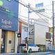 鎌倉・長谷のおしゃれカフェ「ToBoRu Coffee」のレトロな固めプリンが人気です!