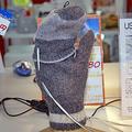 「USBあったか手袋」2,980円(税込み)