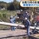 台風19号の影響で停電続く 東電管内で5万2000軒