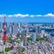 東京タワー(写真/PIXTA)