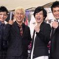 (左から)佐野大樹、田村亮、鈴木勝吾、土屋佑壱