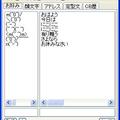 画面2[ClipCopy171]フォルダ内の「ClipCopy.exe」をダブルク