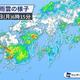 梅雨前線北上で九州など激しい雨 広範囲で土砂災害に厳重警戒