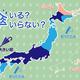 ひと目でわかる傘マップ 7月13日(月)
