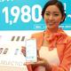 KDDI、au向け安心スマホ「AQUOS sense2 かんたん SHV43」を6月14日に発売!価格は本体代3万2400円の実質2万5560円から。初心者でも分かりやすく使いやすい