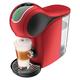 ネスレ、スマホ連携するスリムなカプセル式コーヒーマシン