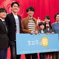 朝ドラマ「生田家の朝」制作発表にて。(左から)バカリズム、福