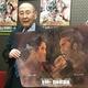 猪木対アリ戦のポスターを持つ新間寿会長