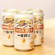 年末はやっぱりビール!2020年も絶好調『一番搾りブランド<缶>』(※1)が選ばれ続ける理由とは?