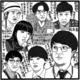 「働かざる者たち」(テレ東系、水曜24時58分〜)(C)吉田潮