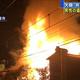 「2階から黒い煙が…」共同住宅が全焼 1人死亡