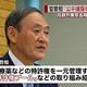 菅首相「ワクチンの公平確保を日本主導で」