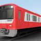 京急、全席コンセント設置の新型1000系導入へ ロング・クロスシート切替も可能
