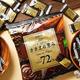 苦くない72%ハイカカオチョコレート『カカオの恵み』の特別な製法とは?