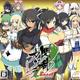 3DS「閃乱カグラ Burst -紅蓮の少女達〜」発売