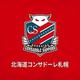 FWヴィエイラが Jリーグに復帰! 札幌に完全移籍で加入…背番号は「9」