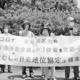 (写真)米軍関係者全員のPCR検査実施などを求めてアピールする市民=4日、京都市上京区・府庁前