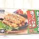業務スーパーの50本焼き鳥『鶏つくね串』はコスパも旨みも良好なおすすめフード