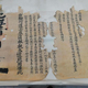 道教の古刹・永楽宮で元代の古文書発見 山西省芮城県