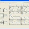 画面3 デフォルトの設定画面。必要に応じて設定を変更する