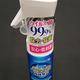 景品表示法違反で措置命令が出たレックの除菌スプレーの商品